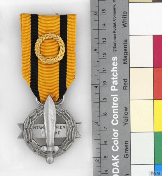 The Greek Military Medal 4th Class
