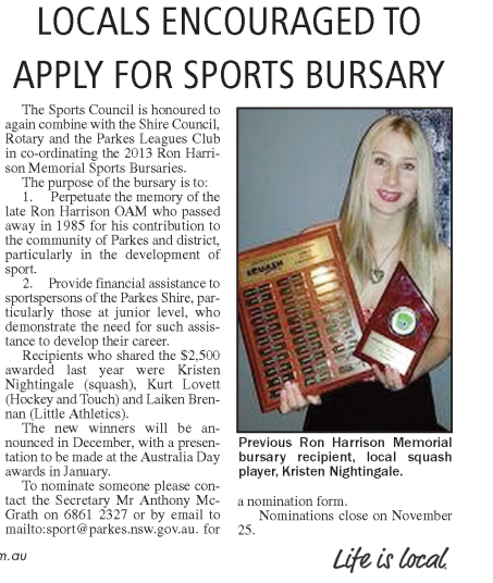 Ron Harrison Sports Bursary