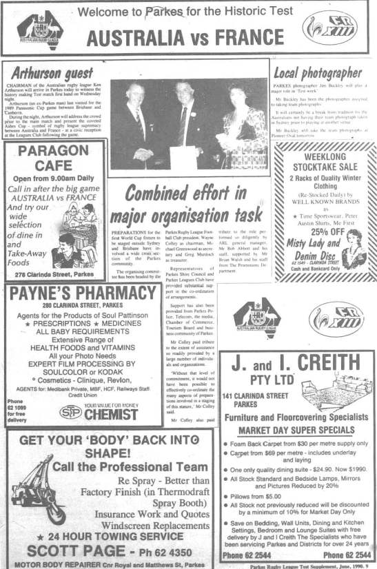 1990 RL0000_Page_24